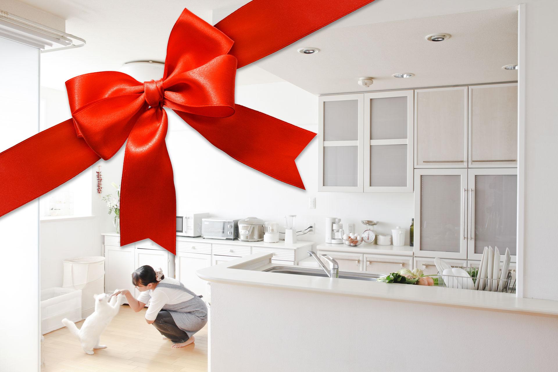 Presentkort hemstädning med rutavdrag